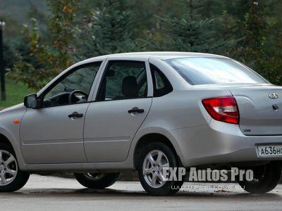 Used Cars-Lada-Vis
